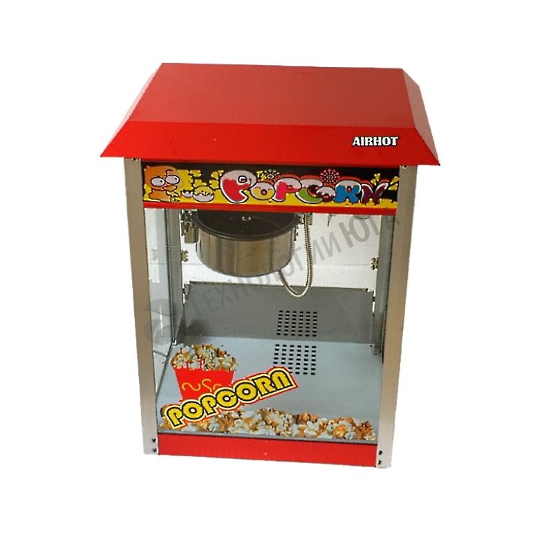 Аппарат для попкорна Airhot POP-6 - купить в интернет-магазине industry-shop.ru