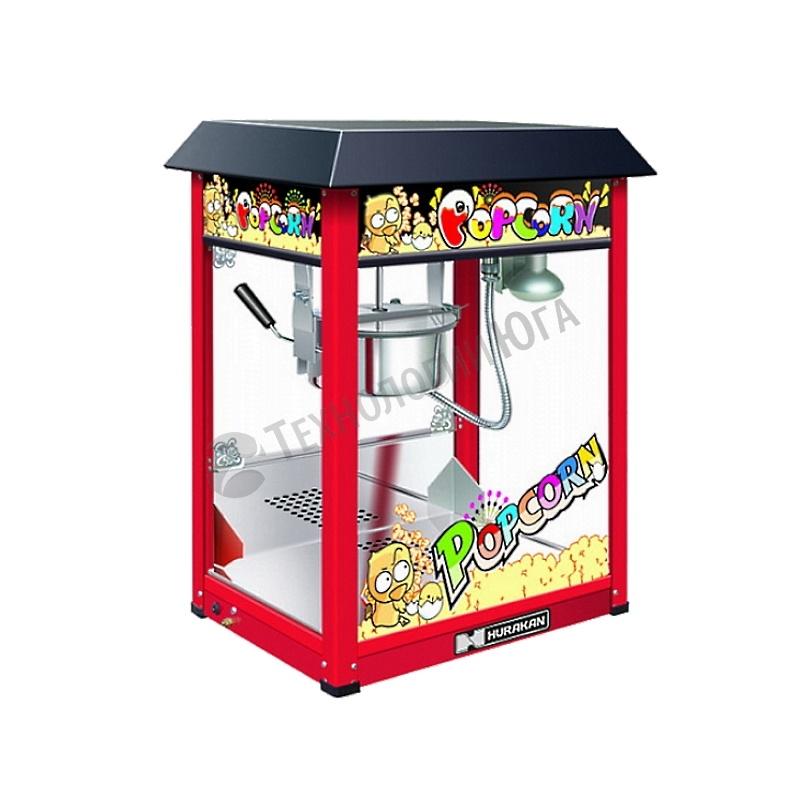 Аппарат для попкорна Hurakan HKN-PCORN2 - купить в интернет-магазине industry-shop.ru