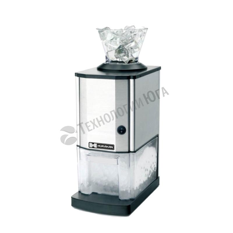 Измельчитель льда Hurakan HKN-TRGM - купить в интернет-магазине industry-shop.ru