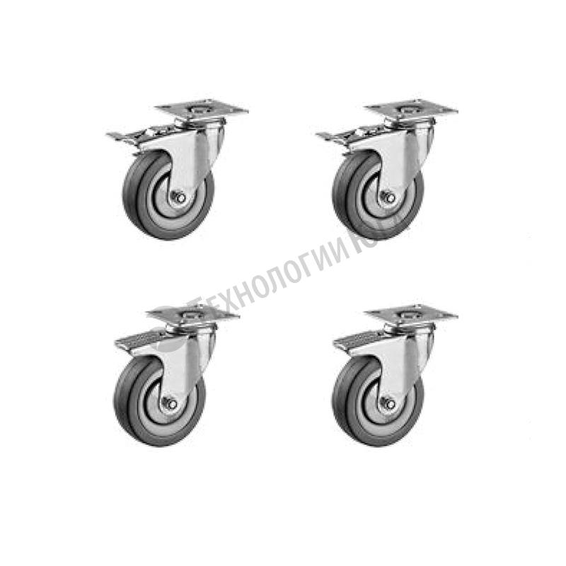 Комплект колес ATESY Ривьера для 2-х конфорочного мармита - купить в интернет-магазине industry-shop.ru