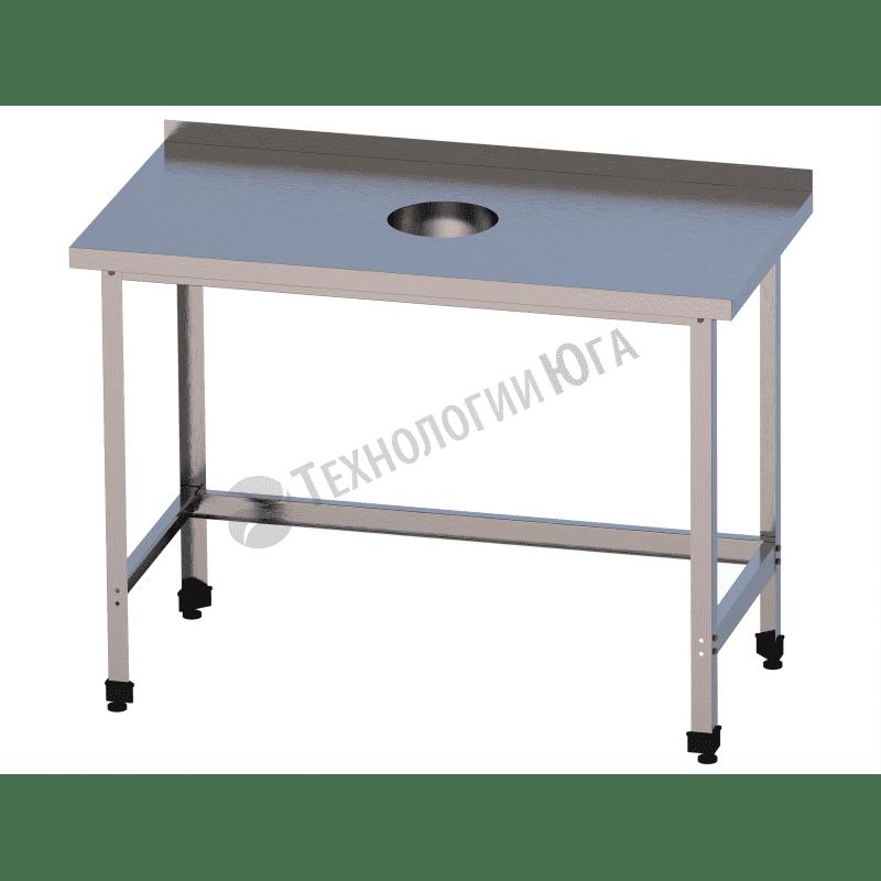 Стол для сбора отходов СРО-3/950/600-ЮТ - купить в интернет-магазине industry-shop.ru