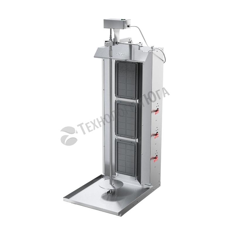 Гриль для шаурмы газовый ATESY Шаурма-3 М с электроприводом - купить в интернет-магазине industry-shop.ru