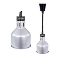 Лампа инфракрасная Airhot IR-S-775 серебряный