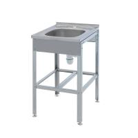 Ванна-рукомойник ATESY ВР-600