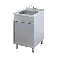 Ванна-рукомойник ATESY ВРН-600 без педали