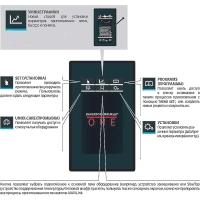 Пароконвектомат UNOX XEVC-1011-E1R
